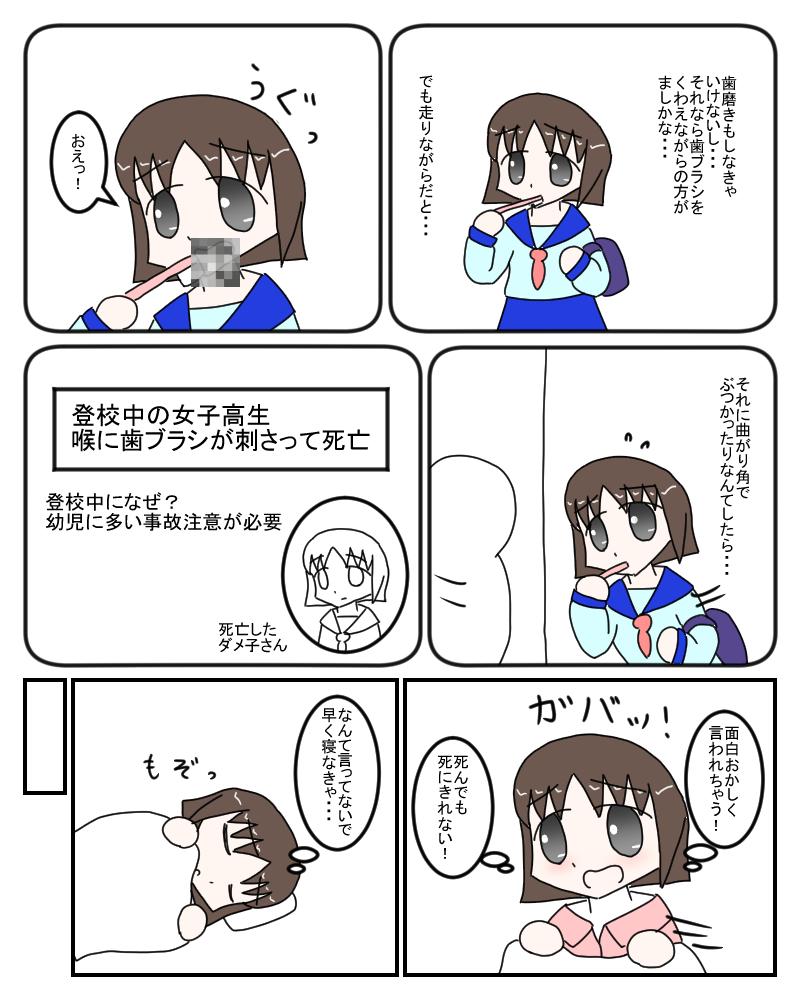 tikoku3.jpg