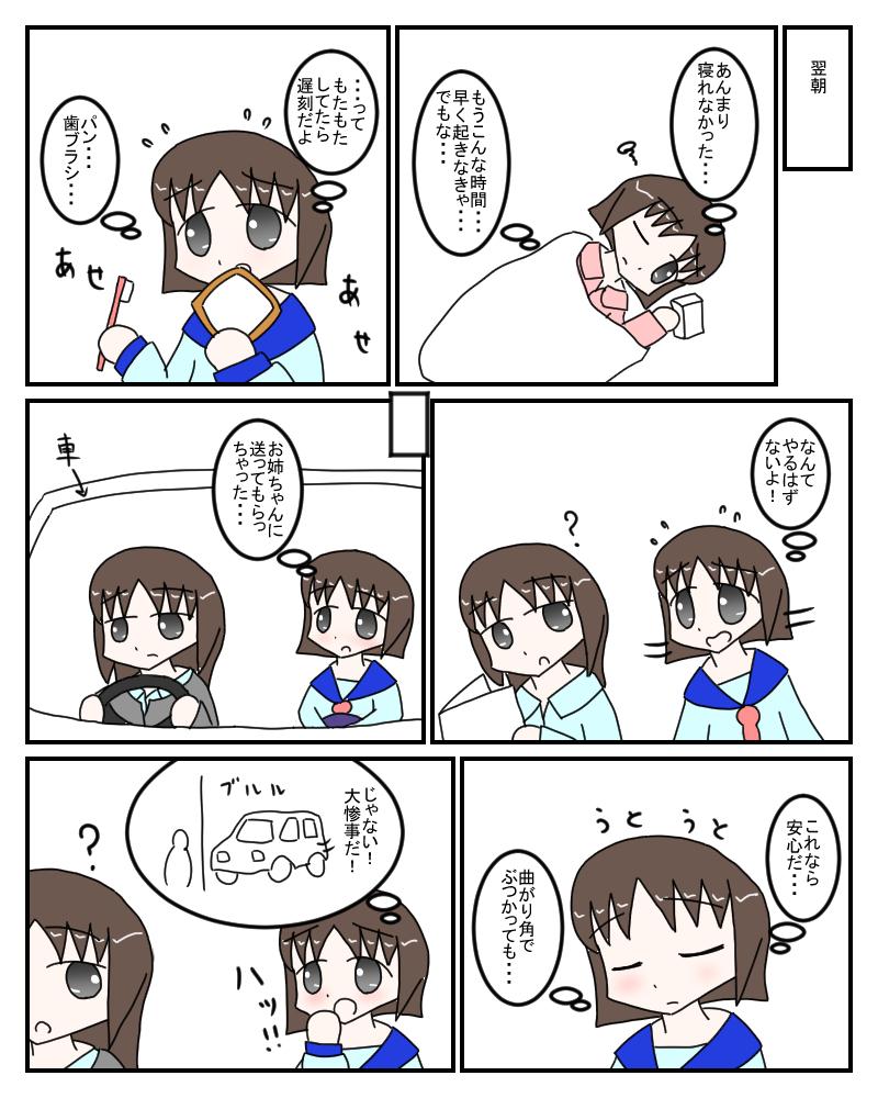 tikoku4.jpg