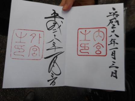 DSCN0981_01.jpg