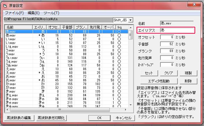 prefixmap3.png