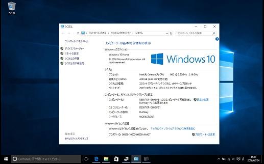 CapD20160224.jpg