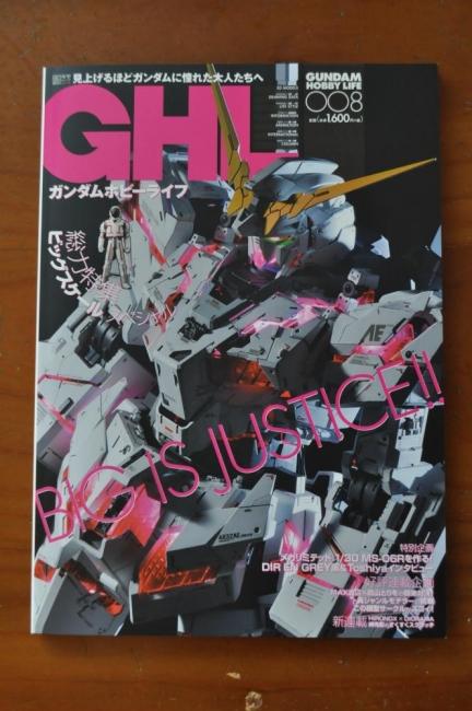 GHL008-1.jpg