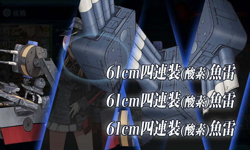 KanColle-160211-05455303.png