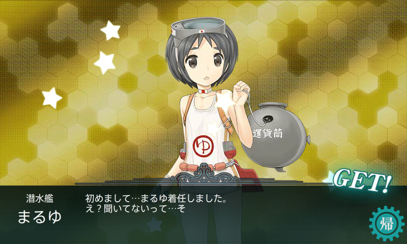 KanColle-160211-07575812.png