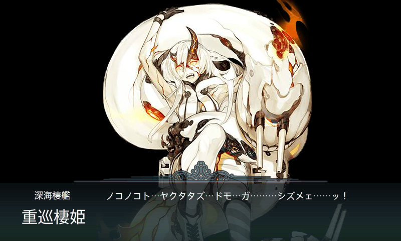 KanColle-160211-07583354.png