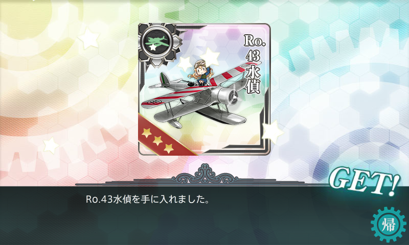 KanColle-160211-08224948.png