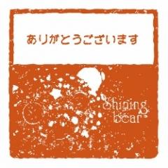 ありがとうオレンジハンコ修正 (250x249)