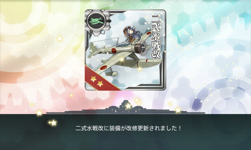 KanColle-160311-20365486.png