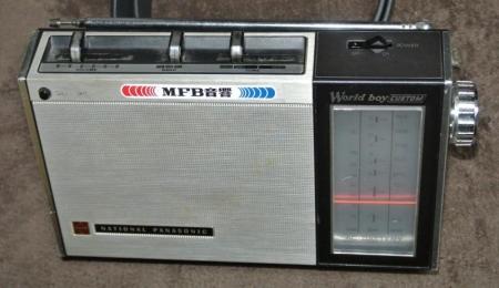 16-2-16パナラジオ