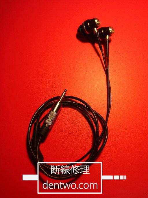 Victor製イヤホン・HA-FX700の断線の修理画像です。160208IMG_2061.jpg