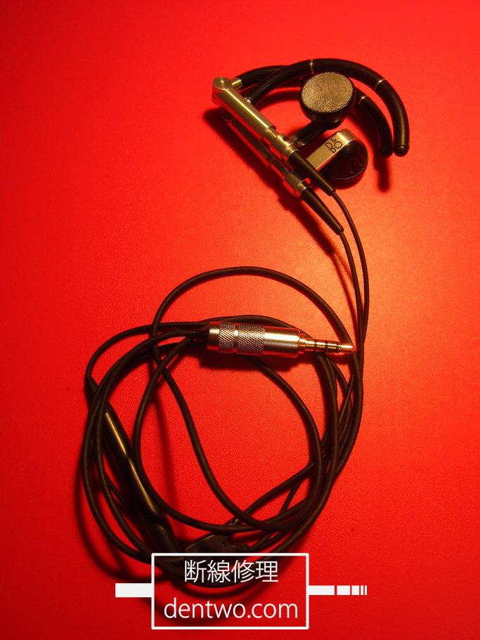 Bang & Olufsen製イヤホン・Earset i3の断線の修理画像です。160224IMG_2178.jpg