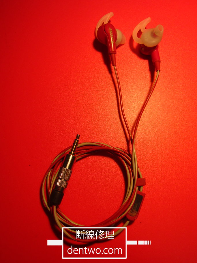 BOSE製イヤホン・SoundTrue in-ear headphonesの断線の修理画像です。160229IMG_2193.jpg