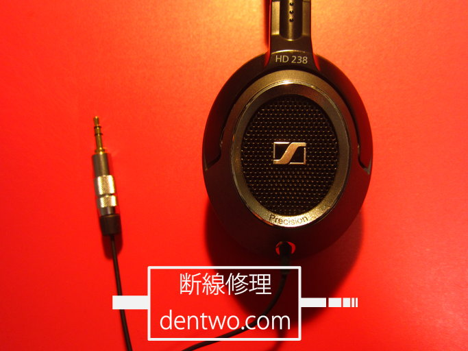 ゼンハイザー製ヘッドホン・HD238の断線の修理画像です。160302IMG_2203.jpg