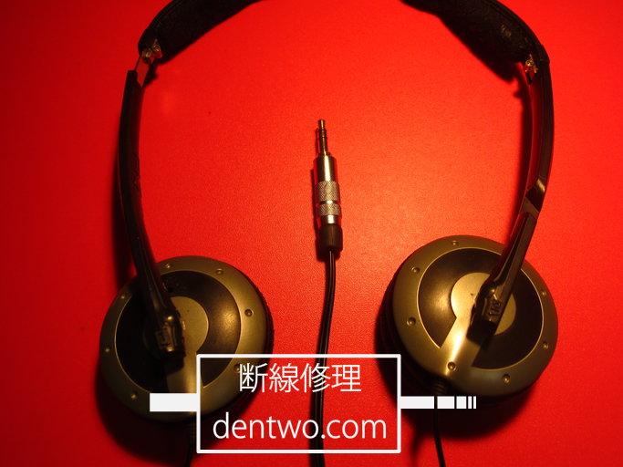 ゼンハイザー製ヘッドホン・PX200の断線の修理画像です。160302IMG_2204.jpg