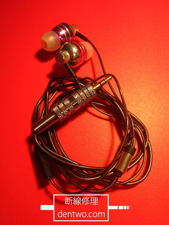 イデアインターナショナル製イヤホン・i Sound 3D Earphone Jazz 3DJazzの断線の修理画像です。160307IMG_2229.jpg