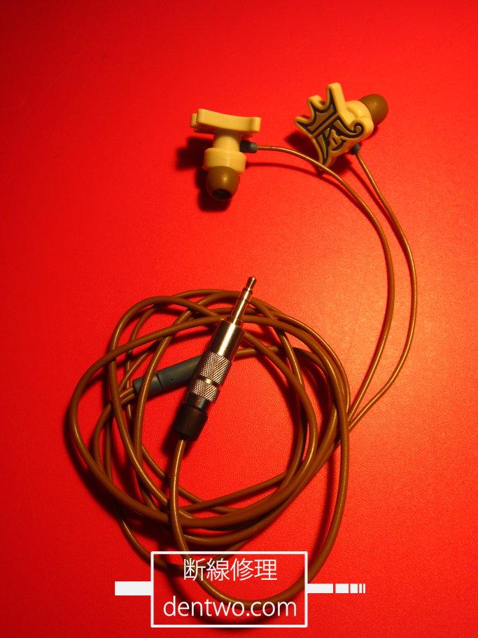 コンサートのグッズイヤホンの断線の修理画像です。160311IMG_2268.jpg