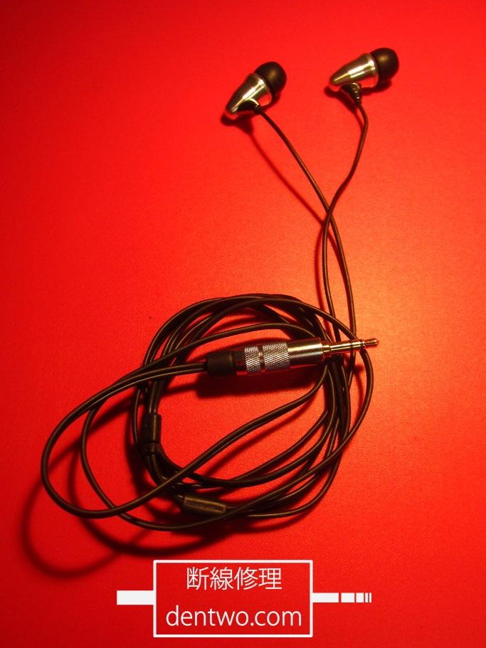 marantz製イヤホン・HP101の断線の修理画像です。160320IMG_2287_2.jpg