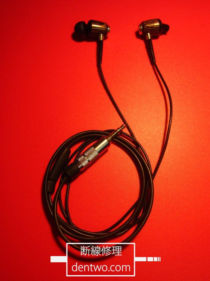 Victor製イヤホン・HP-FX500の断線の修理画像です。160320IMG_2288.jpg