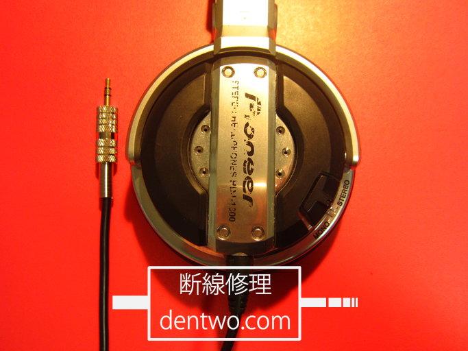 Pioneer製ヘッドホン・HDJ-1000の断線の修理画像です。160323IMG_2322.jpg