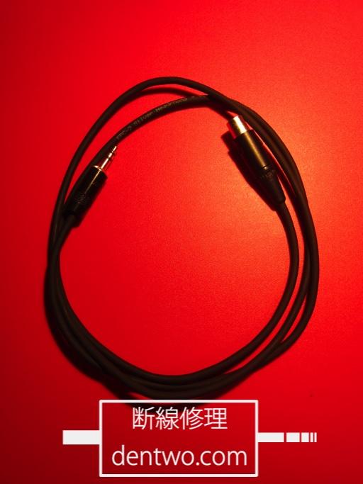 Q701用ミニXLRコネクタ接続のケーブルのオーダーメード画像です。Dec 16 2015IMG_1761