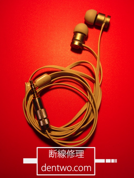 beats by dr.dre製イヤホン・urBeatsの断線の修理画像です。Dec 21 2015IMG_1783