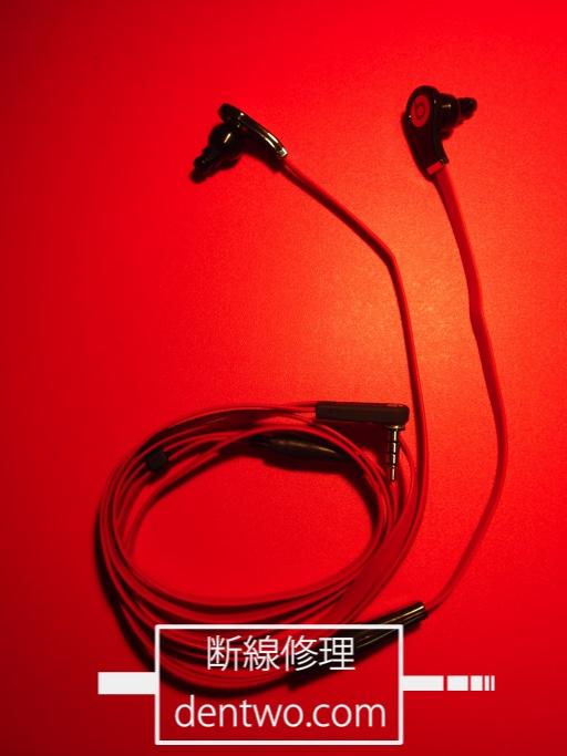 beats by dr.dre製イヤホン・Tour MH BEATS IEの左右分岐点の断線の修理画像です。Dec 26 2015IMG_1813