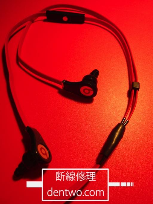 beats by dr.dre製イヤホン・Tour MH BEATS IEの左右分岐点の断線の修理画像です。Dec 26 2015IMG_1814