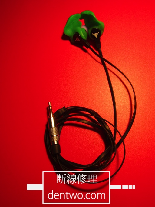 Decibullz製イヤホン・100-ORG Custom Molded Earphone Adaptersの断線の修理画像です。Jan 12 2016IMG_1885