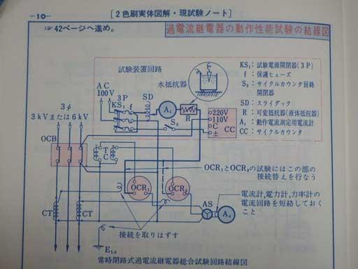 IMGP0486.jpg