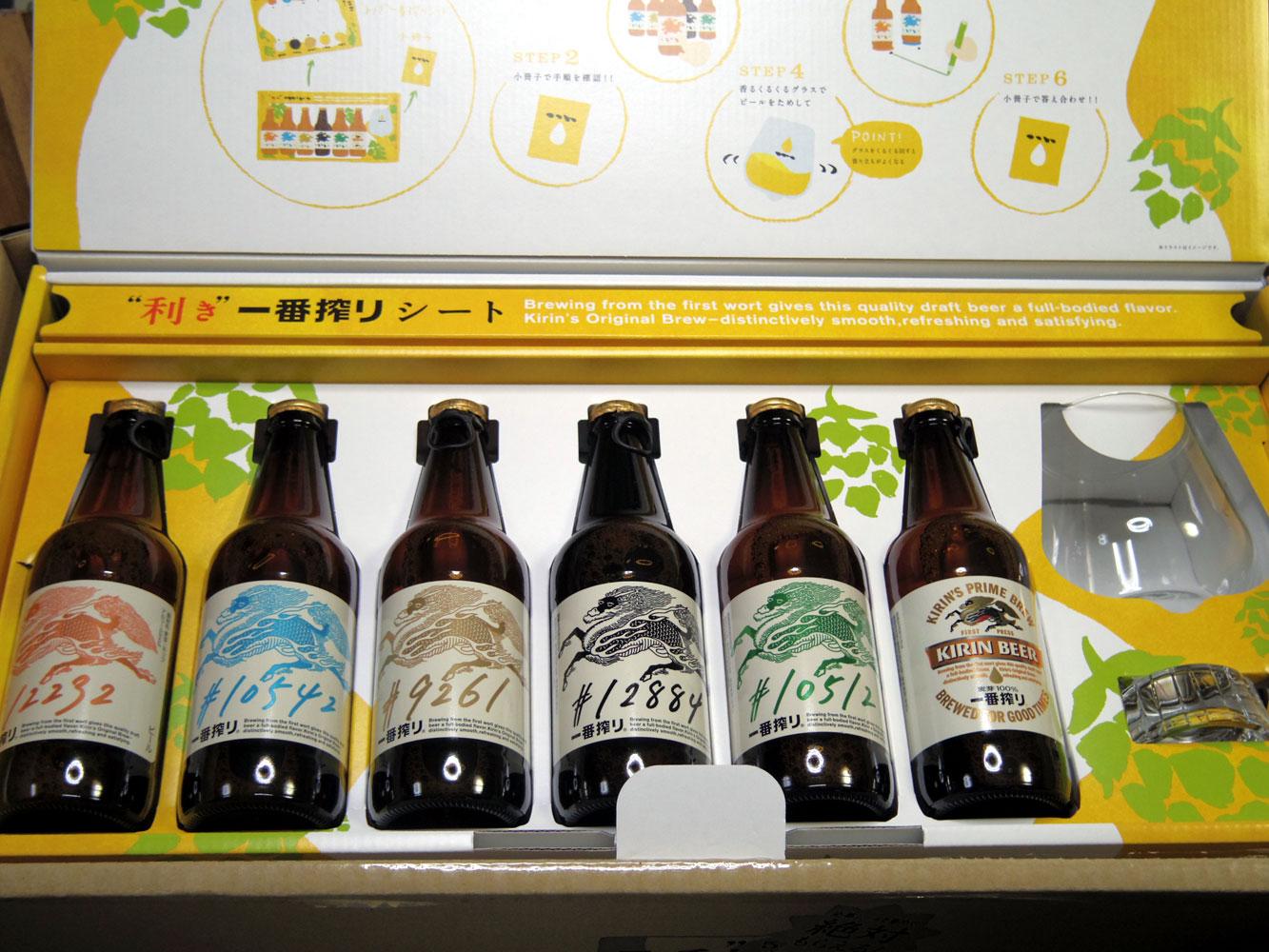 beer201512213.jpg