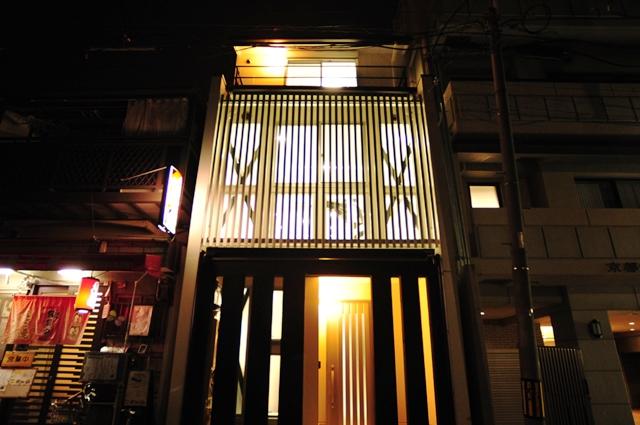 注文住宅 京都 東山区 螺旋階段 狭小住宅1