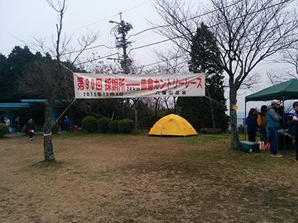 IMG_20151206_165235.jpg