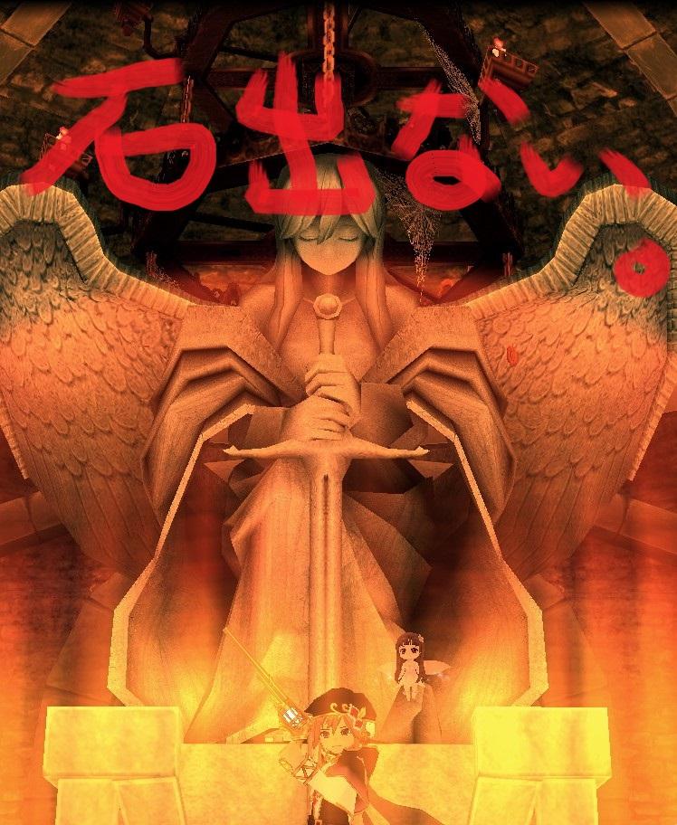 mabinogi_2016_02_22_001石がdenai