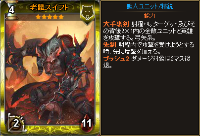 20160302_card03[1]
