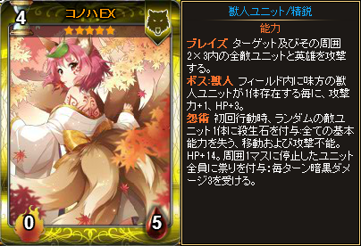 20160302_card02[1]