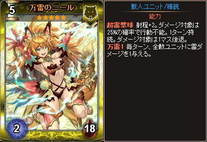 20160302_card01[1]