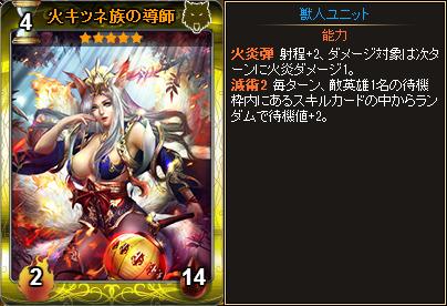 20160302_card05[1]