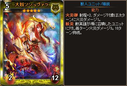 20160302_card04[1]