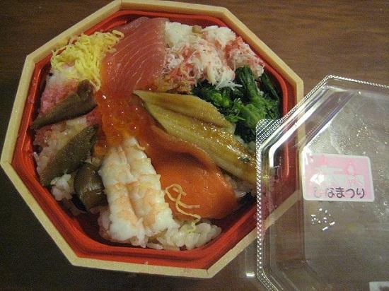 019お寿司