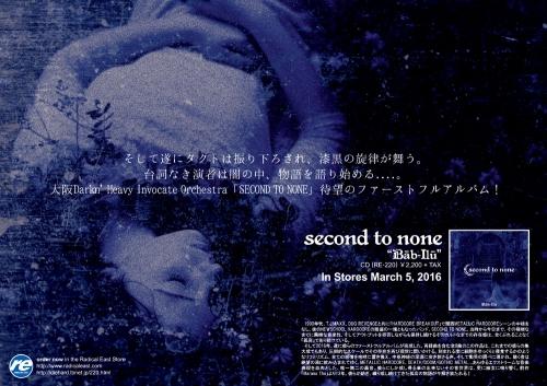 220-cd-flyer1.jpg