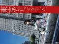 tokyo_R.jpg