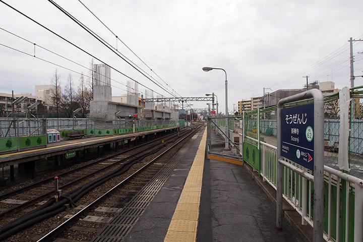 20160306_souzenji-04.jpg