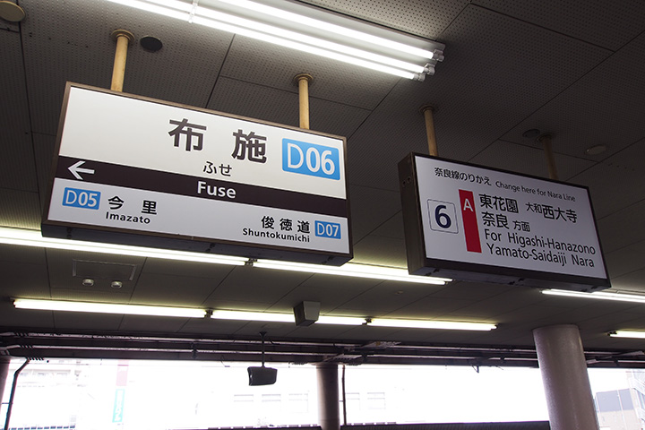 20160313_fuse-02.jpg