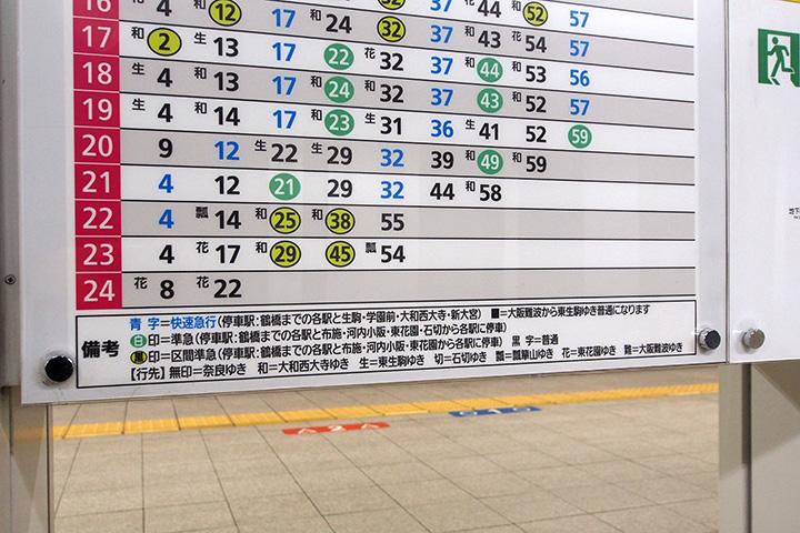 20160319_sakuragawa-02.jpg