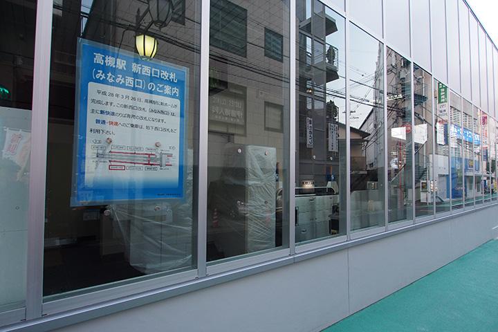 20160320_takatsuki-21.jpg
