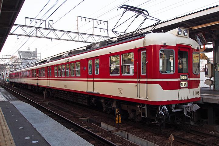 20160326_shintetsu_1100-01.jpg