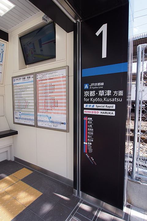 20160326_takatsuki-15.jpg
