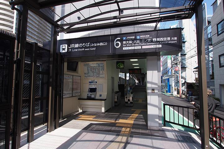 20160326_takatsuki-20.jpg