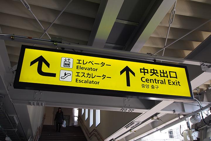 20160326_takatsuki-33.jpg