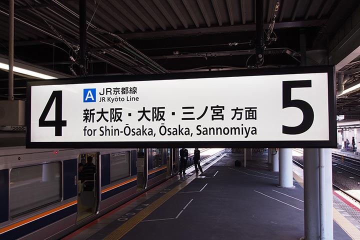20160326_takatsuki-36.jpg